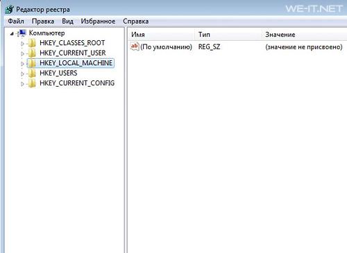 удалить программу из реестра