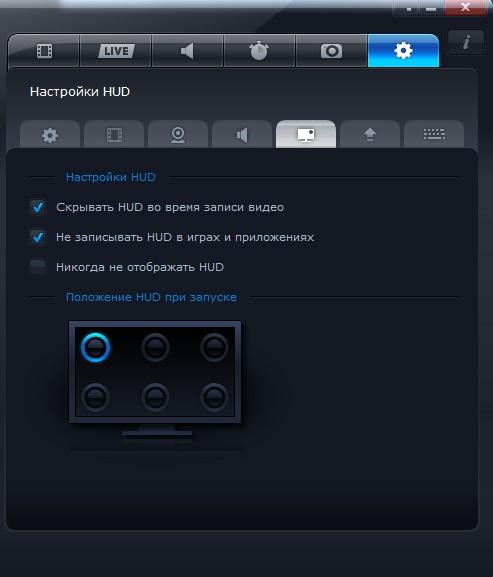 скачать программу экшен для записи видео на русском - фото 7
