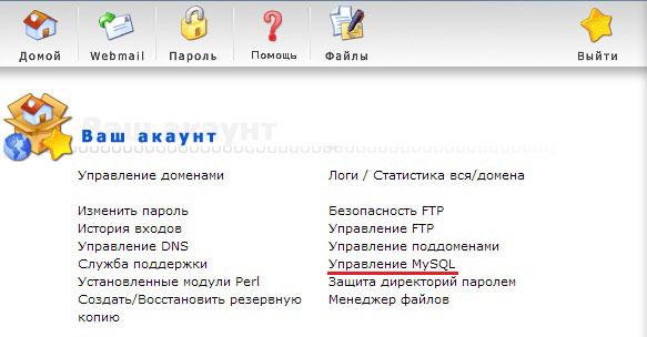 сервис автоматической регистрации доменов