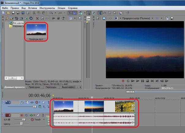 Как сделать видео медленнее фото 869