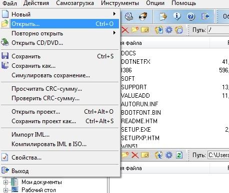 скачать готовый образ windows 7 для флешки
